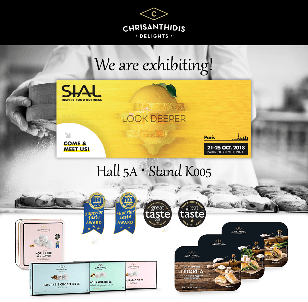 Vikelidis - Chrisanthidis S A - SIAL Paris 2018 is loading